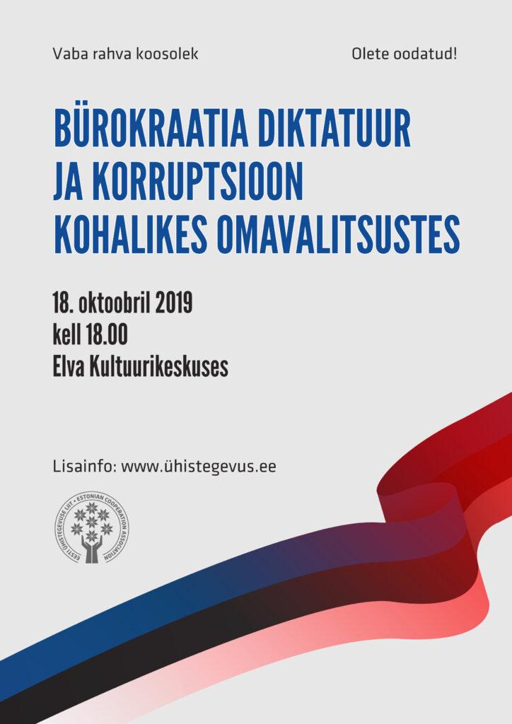 Olete oodatud vaba rahva koosolekule! 18. oktoobril 2019 kell 18.00 Elva Kultuurikeskuses www.ühistegevus.ee